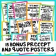 Wonder Quote Posters and Mr. Browne's Precepts by R.J. Palacio