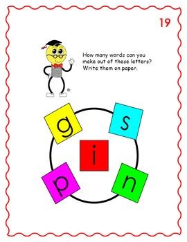 Word Spell Activity (Short Vowel Words)