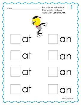 Word Spell Activity (Short /a/ Words)