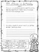 Mr. Louie is Screwy (Comprehension Questions and More)