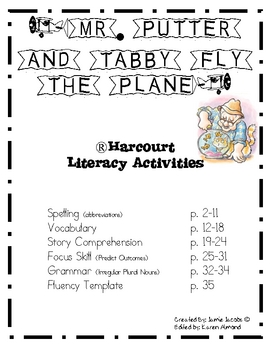 Mr. Putter and Tabby Fly the Plane (Harcourt)