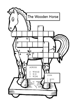 Mrs. Baia's Winter Camp, Day 4 ~The Wooden Horse