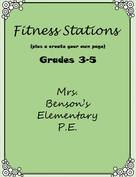 Mrs. Benson's Fitness Stations