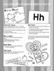 Mrs. E's Extraordinary Alphabet Activities
