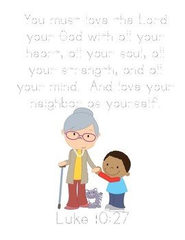 Mrs. Katz and Tush Bible Verse Printable (Luke 10:27)