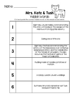 Mrs. Katz and Tush  - Yiddesh Words