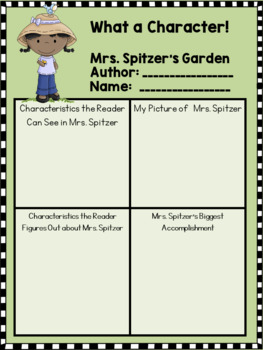 Mrs. Spitzer's Garden Comprehension Activities