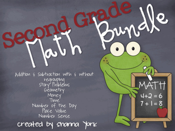 Mrs. York's Second Grade Math Bundle