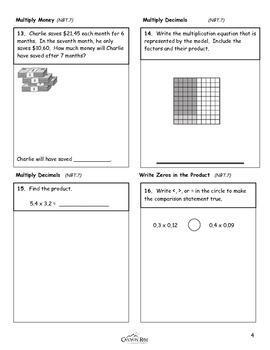 Multiplication of Decimals - 5th Grade