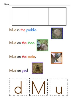 Mud- reading fluency/sightword poem