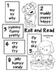 Muddy Puppy Roll and Read - Vowel sOunds of y