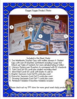 Muggie Maggie Novel Study FREE Task Cards Included (CC Aligned)