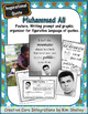 Muhammad Ali Quote Poster and Writing Prompt