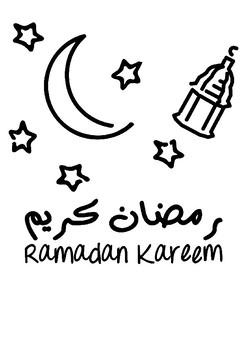 Muhammad (Islam) Word Search