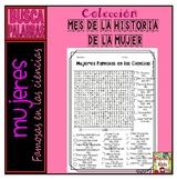 Mujeres Famosas en las Ciencias -Buscapalabras- Women's History Month in Spanish