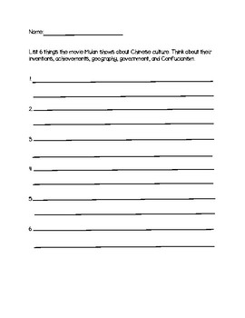Mulan Movie Worksheet