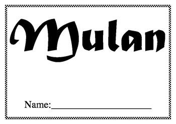 Mulan - a viewing literacy unit