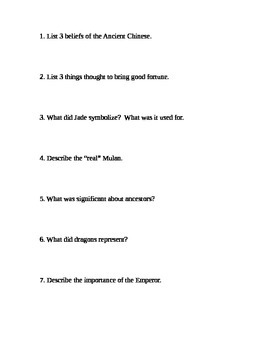 Mulan supplemental assignment