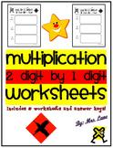 Multiplication 2 Digit By 1 Digit Worksheets