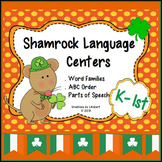 Mulitple Skills Language Arts Shamrock Learning Centers for March
