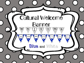 Multi-Cultural Pennant Banner in Blue and White