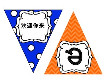 Multi-Cultural Pennant Banner in Orange and Blue