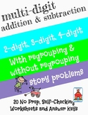 Multi-Digit Addition & Subtraction Who Am I? Inventor Work