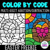 Multi-Digit Addition and Subtraction Color by Code FREEBIE
