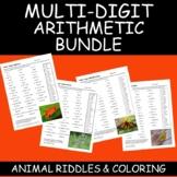 Multi-Digit Arithmetic Bundle: Addition, Subtraction, Mult