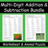 Multi-Digit Addition and Subtraction Bundle