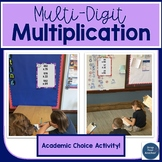 Multi-Digit Multiplication Activity
