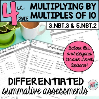 Multiply Multiplication with Whole Numbers Word Problems, Worksheets, and Tests