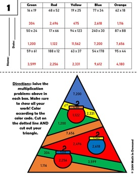 Multi-Digit Multiplication Christmas Tree Activity