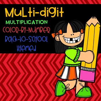Multi-Digit Multiplication Color-By-Number Back To School Themed