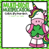 Multi-Digit Multiplication Color-By-Number St. Patrick's Day Themed