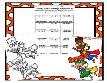 Multi-Digit Multiplication Color by Number