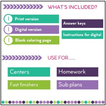 Multi-Digit Multiplication Math Color by Number (fall theme)