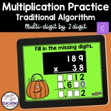 Multi-Digit Multiplication Digital Task Cards Halloween Themed