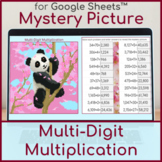 Multi-Digit Multiplication | Distance Learning | Mystery P