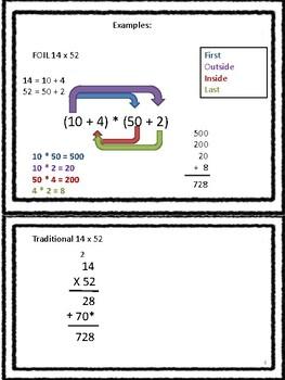 Multi-Digit Multiplication Practice