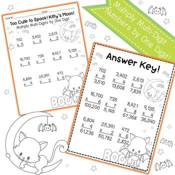 Multi-Digit Multiplication Worksheet Halloween
