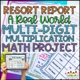 Multi-Digit Multiplication Project | Distance Learning | G