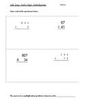 Multi-Digit Multiplication Skill Quiz