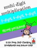 Multi-Digit Multiplication Who Am I? Inventor Worksheets 10 Pack