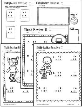 Multi-Digit Multiplication: 2x1, 3x1, 4x1, 2x2 by Snappy ...