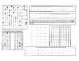 Multi-Layered Math Activity