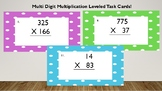 Multi Leveled Multi Digit Multiplication Task Cards