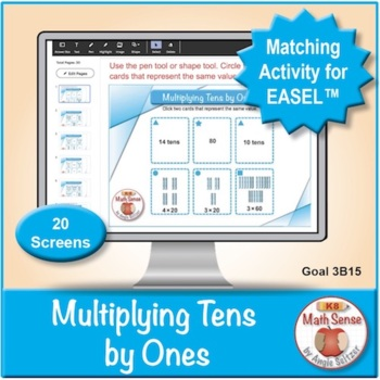 Multiplying Tens by Ones: 40 Math Matching Game Cards 3B15