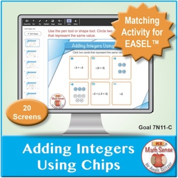 Adding Integers Using Chips: 40 Math Matching Game Cards 7N