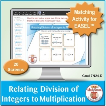 Relating Division of Integers to Multiplication: Math Matching Game Cards 7N